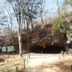Gruta da Lapinha – Parque Estadual do Sumidouro – Lagoa Santa