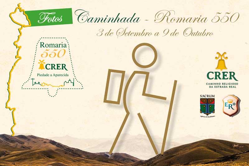 Caminhada - Romaria 550 - SACRUM